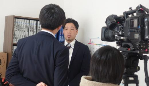 NHK福島さんよりインタビューを受けました!新型コロナに対する受け入れについて